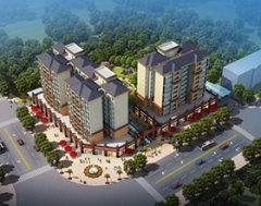 湄潭水晶郦城·怡苑